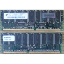 Модуль памяти 512Mb DDR ECC для HP Compaq 175918-042 (Наро-Фоминск)