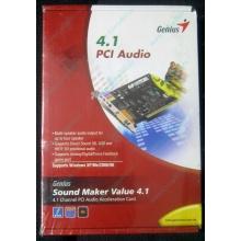 Звуковая карта Genius Sound Maker Value 4.1 в Наро-Фоминске, звуковая плата Genius Sound Maker Value 4.1 (Наро-Фоминск)