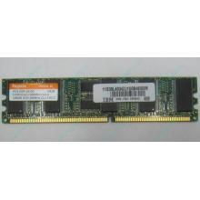 IBM 73P2872 цена в Наро-Фоминске, память 256 Mb DDR IBM 73P2872 купить (Наро-Фоминск).