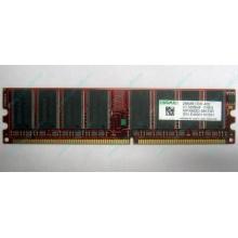 Серверная память 256Mb DDR ECC Kingmax pc3200 400MHz в Наро-Фоминске, память для сервера 256 Mb DDR1 ECC Kingmax pc-3200 400 MHz (Наро-Фоминск)