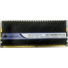 Память Б/У 1Gb DDR2 Corsair CM2X1024-8500C5D (Наро-Фоминск)