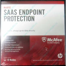 Антивирус McAFEE SaaS Endpoint Pprotection For Serv 10 nodes (HP P/N 745263-001) - Наро-Фоминск