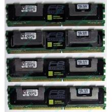 Серверная память 1024Mb (1Gb) DDR2 ECC FB Kingston PC2-5300F (Наро-Фоминск)