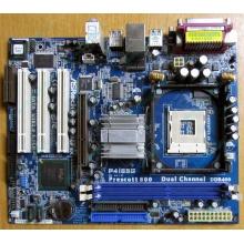 Материнская плата ASRock P4i65G socket 478 (без задней планки-заглушки)  (Наро-Фоминск)