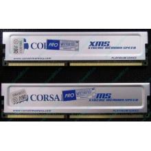 Память 2 шт по 512Mb DDR Corsair XMS3200 CMX512-3200C2PT XMS3202 V5.2 400MHz CL 2.0 0615197-0 Platinum Series (Наро-Фоминск)