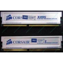 Память 2 шт по 1Gb DDR Corsair XMS3200 CMX1024-3200C2PT XMS3202 V1.6 400MHz CL 2.0 063844-5 Platinum Series (Наро-Фоминск)