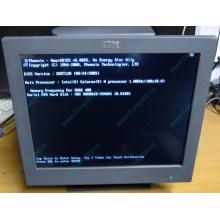 Б/У моноблок IBM SurePOS 500 4852-526 (Наро-Фоминск)