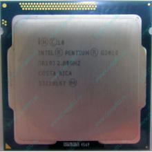 Процессор Intel Pentium G2010 (2x2.8GHz /L3 3072kb) SR10J s.1155 (Наро-Фоминск)