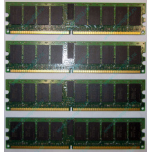 IBM OPT:30R5145 FRU:41Y2857 4Gb (4096Mb) DDR2 ECC Reg memory (Наро-Фоминск)