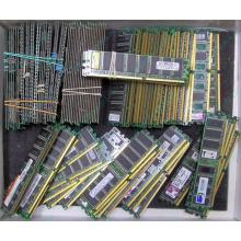 Память 256Mb DDR1 pc2700 Б/У цена в Наро-Фоминске, память 256 Mb DDR-1 333MHz БУ купить (Наро-Фоминск)