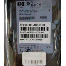 Жёсткий диск 146.8Gb HP 365695-008 404708-001 BD14689BB9 256716-B22 MAW3147NC 10000 rpm Ultra320 Wide SCSI купить в Наро-Фоминске, цена (Наро-Фоминск).