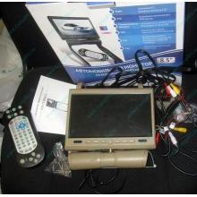 Автомобильный монитор с DVD-плейером и игрой AVIS AVS0916T бежевый (Наро-Фоминск)