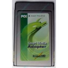 Smart Media PCMCIA адаптер PQI (Наро-Фоминск)